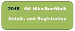 2016 5K Details button